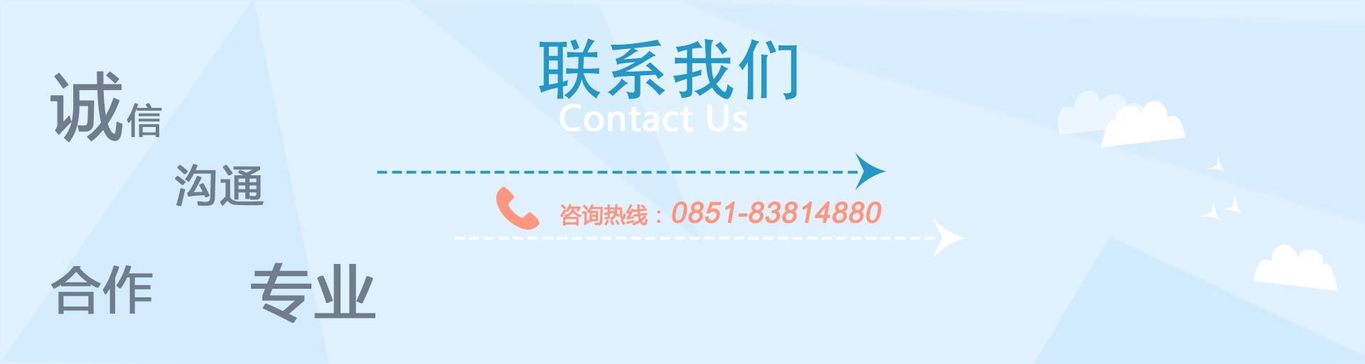 贵州亚博体育APP官网厂家